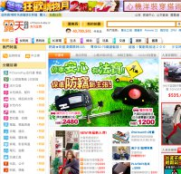 ruten.com.tw screenshot