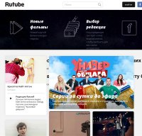 rutube.ru screenshot