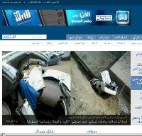 sabq.org screenshot