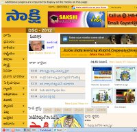 sakshi.com screenshot