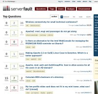 serverfault.com screenshot