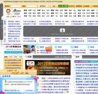 sina.com.cn screenshot