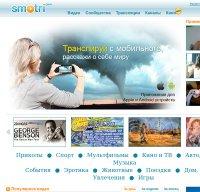 smotri.com screenshot