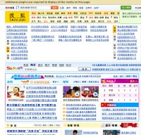 sohu.com screenshot