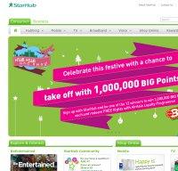 starhub.com screenshot