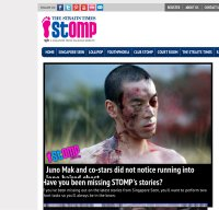 stomp.com.sg screenshot