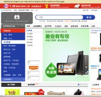 suning.com screenshot