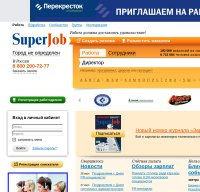 superjob.ru screenshot