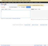 translate.google.com screenshot