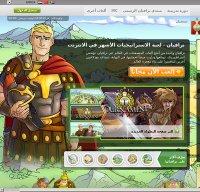 travian.com.eg screenshot