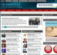 tremeritus.com screenshot