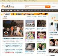 tudou.com screenshot