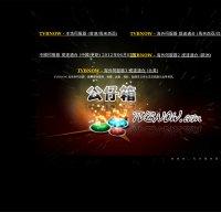 tvboxnow.com screenshot