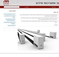 ulta.com screenshot