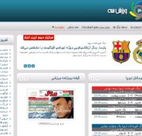 varzesh3.com screenshot