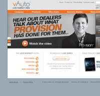 vauto.com screenshot