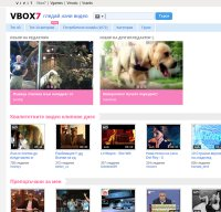 vbox7.com screenshot