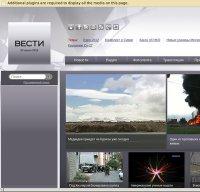 vesti.ru screenshot