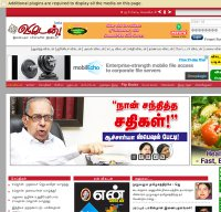 vikatan.com screenshot