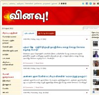 vinavu.com screenshot