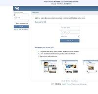vk.com screenshot