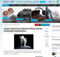 vr-zone.com screenshot