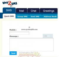 way2sms.com screenshot
