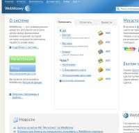 webmoney.ru screenshot