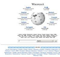 wikipedia.org screenshot