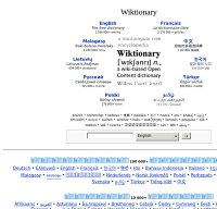 wiktionary.org screenshot