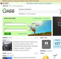 www.abv.bg screenshot