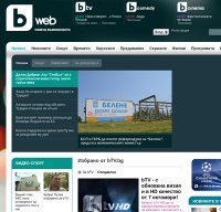 www.btv.bg screenshot
