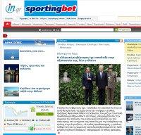www.in.gr screenshot