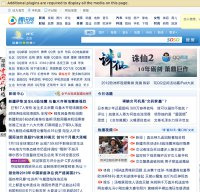 www.qq.com screenshot