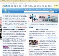 www.qq.com screenshot