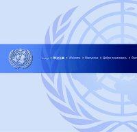 www.un.org screenshot