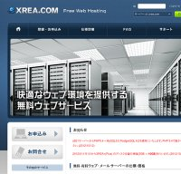 xrea.com screenshot