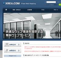 xrea.com screenshot