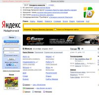yandex.by screenshot