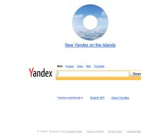 yandex.com screenshot