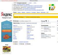 yandex.kz screenshot