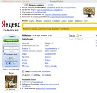 yandex.ru screenshot