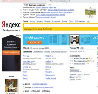 yandex.ua screenshot