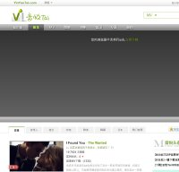 yinyuetai.com screenshot