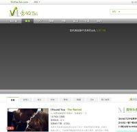 yinyuetai.com screenshot