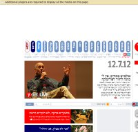ynet.co.il screenshot