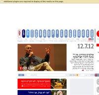 ynet.co.il screenshot