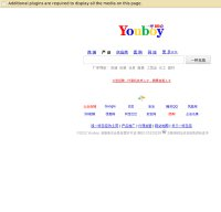 youboy.com screenshot