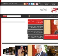 youm7.com screenshot