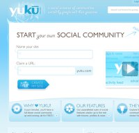 yuku.com screenshot